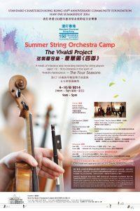 Summer String Orchestra Camp Poster_v7_10 May 2014 (1)
