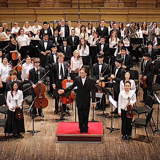 Vancouver Academy of Music Symphony Orchestra | Orpheum Series